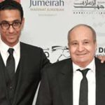 Launch of official website commemorating renowned late Egyptian screenwriter Wahid Hamed
