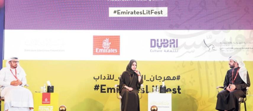 مناقشة الإقامة الذهبية في مهرجان طيران الإمارات للآداب