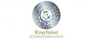 جائزة الملك فيصل العالمية تعلن نتائجها في 10 فبراير الجاري