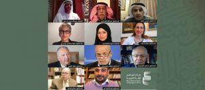 الإعلان عن اللجنة العلمية لمركز أبوظبي للغة العربية