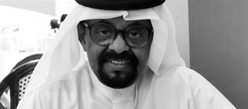 You are currently viewing رحيل الأكاديمي والإعلامي الإماراتي حسن قايد الصبيحي