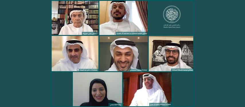 """مجلس أمناء """"جائزة زايد للكتاب"""" يعتمد أسماء الفائزين بالدورة الـ 15"""