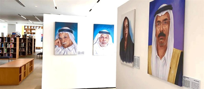'Cultural Faces' becomes permanent exhibition at Al Safa Art and Design Library