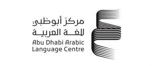 مركز أبوظبي للغة العربية يطلق قائمة «مائة كتاب وكتاب» من التراث العربي