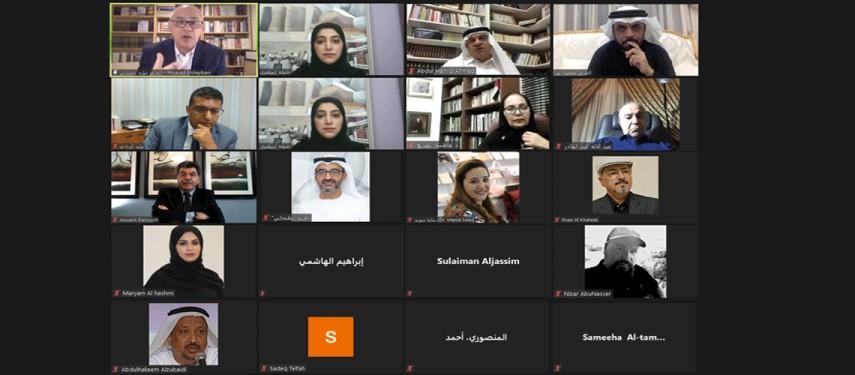 Al Owais Cultural Foundation Commemorates Poet Salem Al Jamri in Webinar