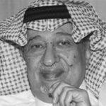 مِن أجل ِعينيكَ عَشِقتُ الهوى – شعر عبدالله الفيصل