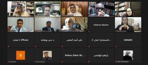 أمسية ثقافية تستعرض الموروثات الشعبية في (مقاربات عربية لطقوس رمضانية) نظمتها مؤسسة سلطان بن علي العويس عبر منصتها الافتراضية