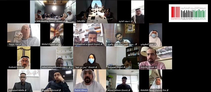 جمعية الناشرين الإماراتيين تنتخب مجلس إدارتها الجديد 2023-2021