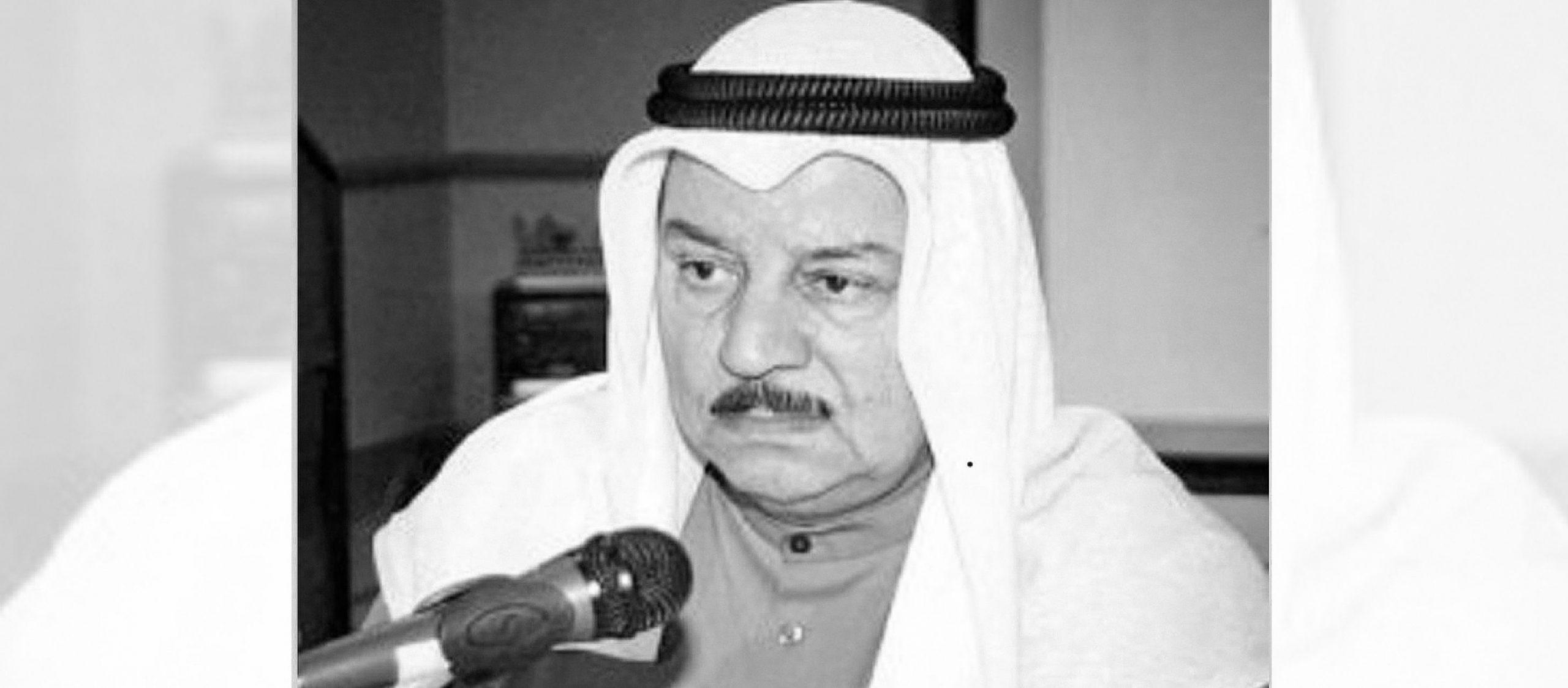 رحيل المفكر والأكاديمي الكويتي عبد المالك التميمي