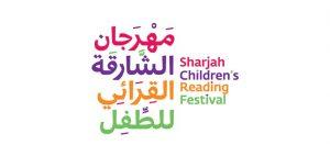 """Read more about the article مهرجان """"الشارقة القرائي للطفل"""" يجمع نخبة من الأدباء والفنانين العرب والأجانب"""