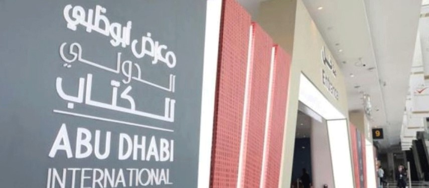 You are currently viewing انطلاق فعاليات الدورة الـ 30 لمعرض أبوظبي الدولي للكتاب