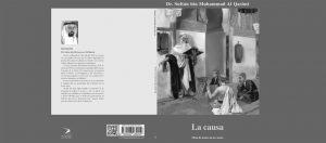 """""""منشورات القاسمي"""" تبدأ ترجمة أعمال حاكم الشارقة المسرحية للغة الاسبانية"""