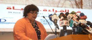 Read more about the article معرض القاهرة الدولي للكتاب في نهاية يونيو الجاري