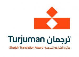 "Read more about the article ""الشارقة الدولي للكتاب"" يبدأ استقبال طلبات الترشح لجوائز دورته الـ 40"