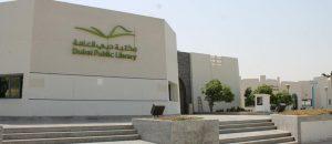 Read more about the article «دبي للثقافة» تستحدث العضوية الذهبية للمكتبات للحاصلين على الفيزا الثقافية وأصحاب المكتبات والأدباء والفنانين