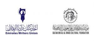 تنظمه مؤسسة العويس الثقافية بالتعاون مع اتحاد الكتاب <br>ملتقى موسع عن القصة القصيرة في الإمارات (أجيال تتواصل)</br>