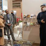 مؤسسة محمد بن راشد آل مكتوم للمعرفة تختتم بنجاح مشاركتها في معرض فرانكفورت الدولي للكتاب 2021