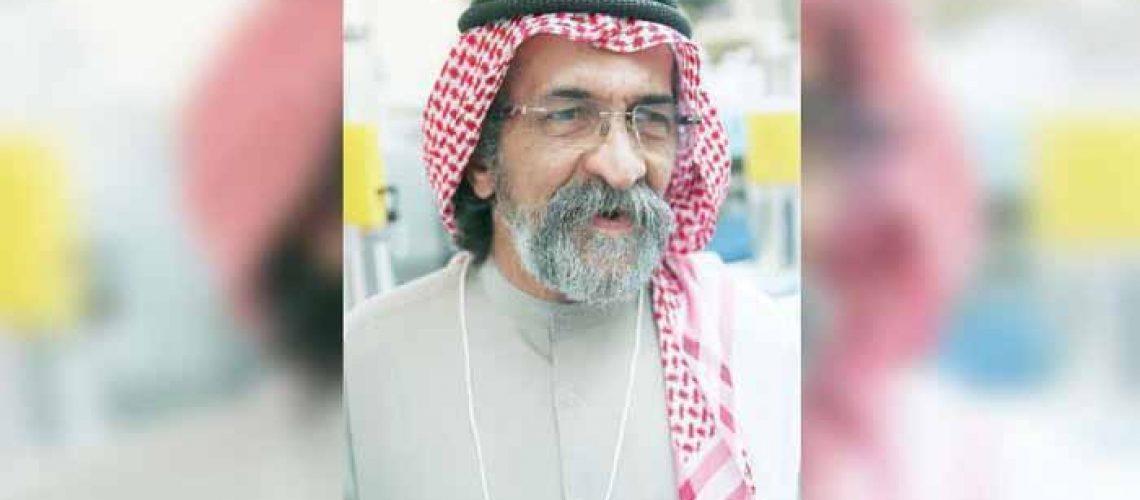 ابو الريش