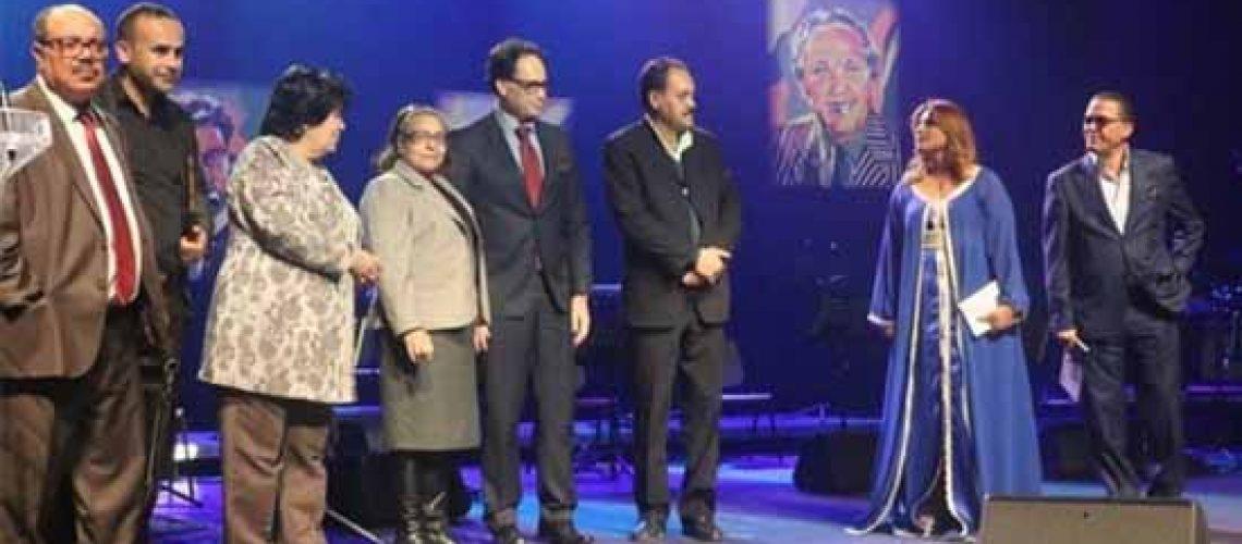 الجوائز المصرية تصميم
