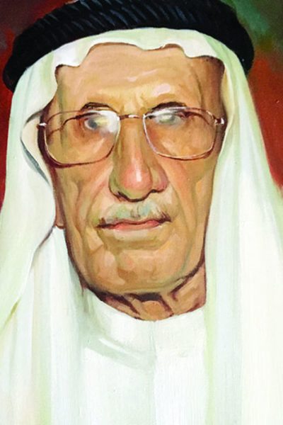 Imran Bin Salem Bin Abdullah Al Owais